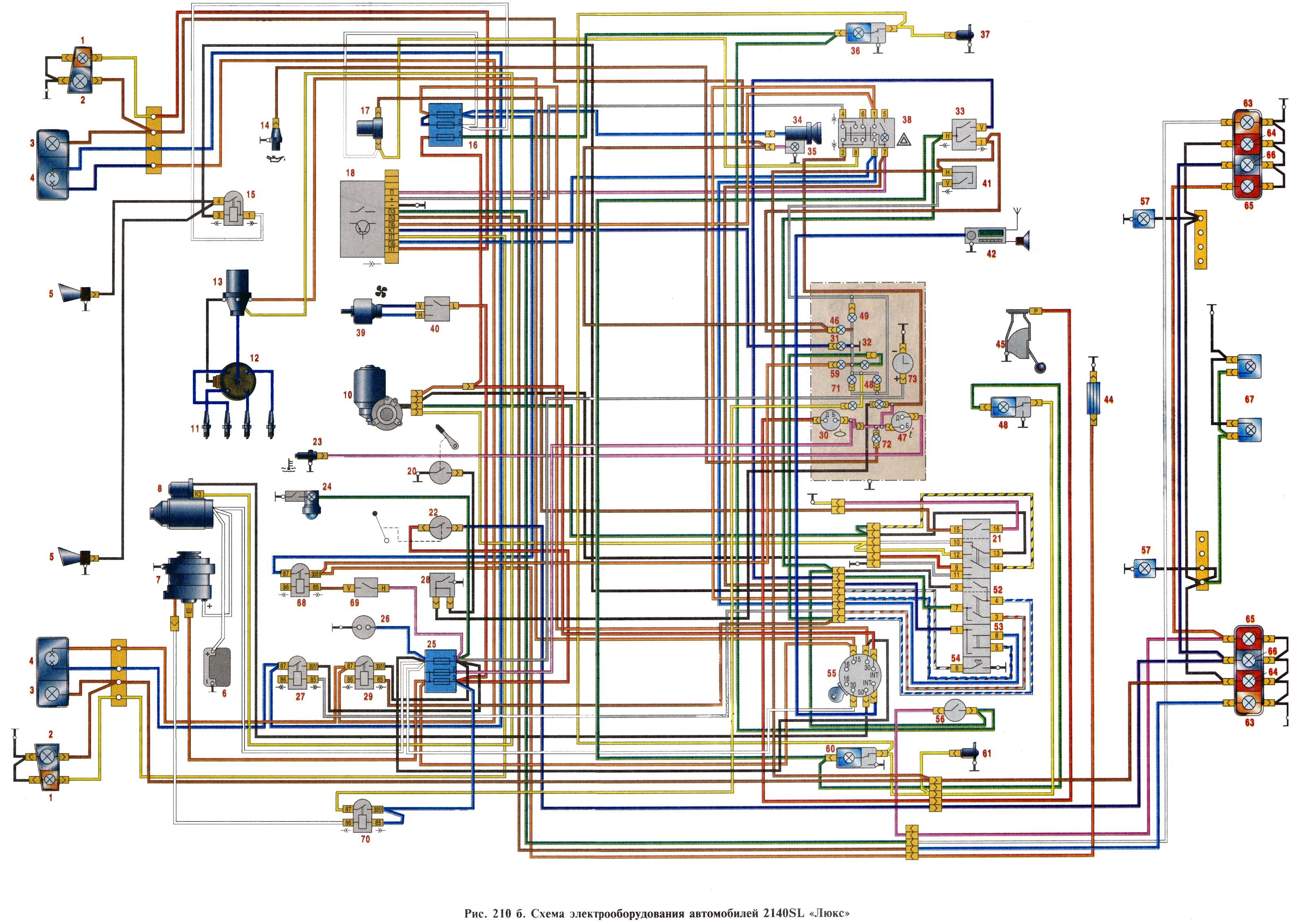 Электрическая схема москвича 2140